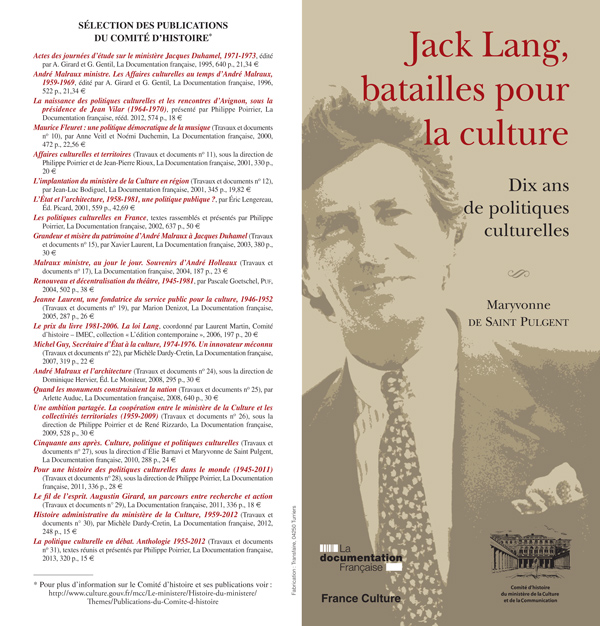 新刊書『ジャック・ラング、文化への闘い』装丁