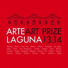 Arte Laguna Prize - 第8回アルテ・ラグーナ賞公募