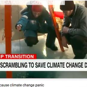 気候変動分析データを救え