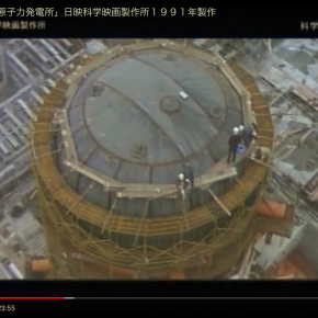 福島第一原発、プロモーション・ビデオの時代と今