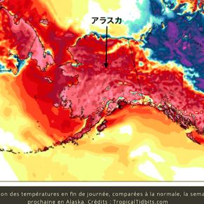 アラスカ、32°Cの最高気温